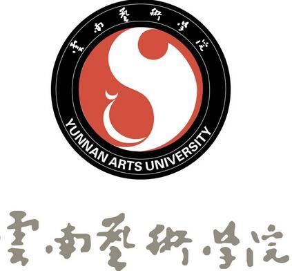 云南艺术学院招生网