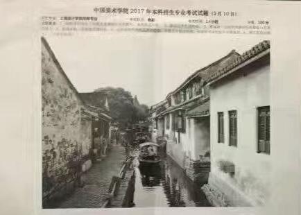 国美-上海设计-色彩.jpg