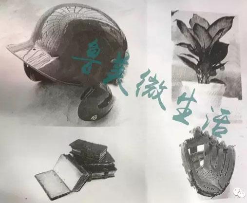 鲁迅美术学院2017年设计类校考考题(大连校区)