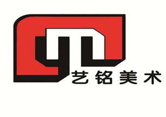 石家庄艺铭画室