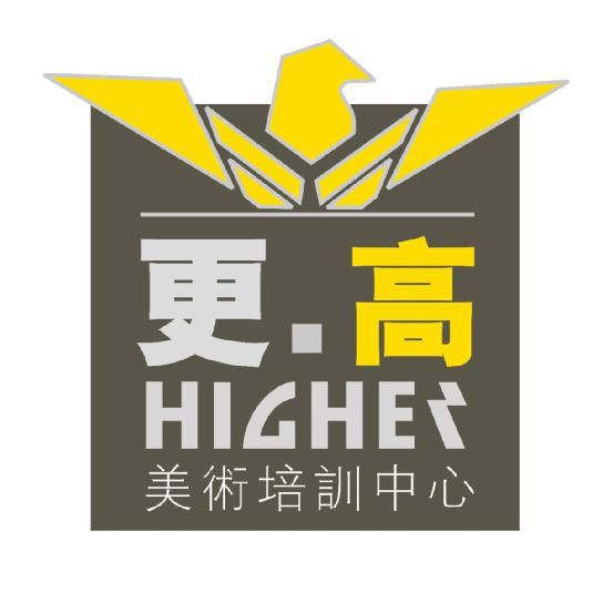 廣州更高畫室
