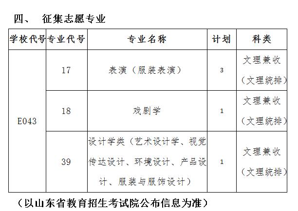 四川文化.png