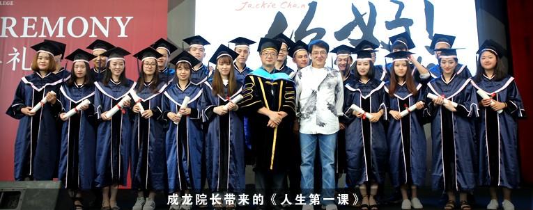 武汉设计工程学院-北京电影学院湖北中心艺术传媒人才培养班