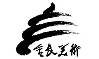 北京金辰畫室