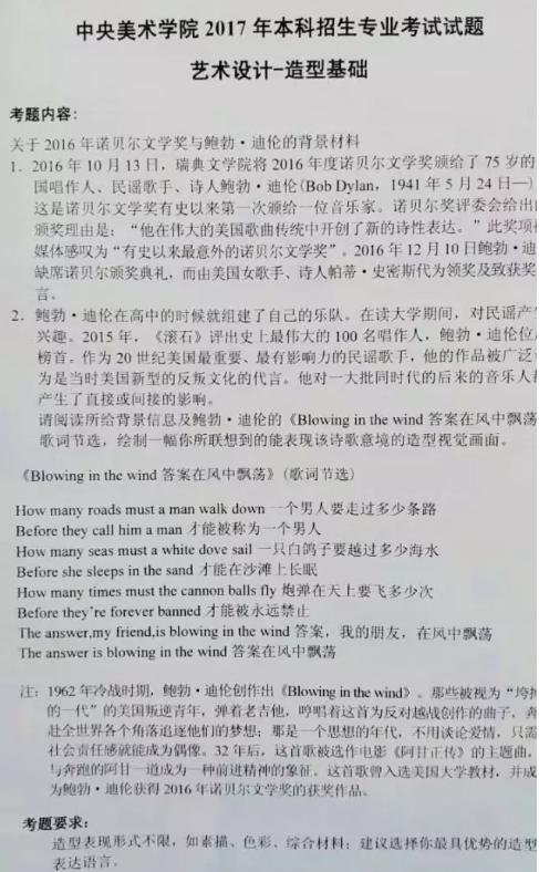 51meishu.com/ target=_blank class=infotextkey>51美术网 /a>