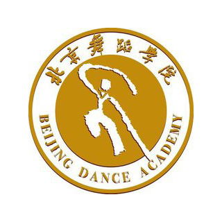 北京舞蹈学院招生网
