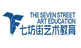 乌鲁木齐高考美术考前培训-新疆七坊街画室