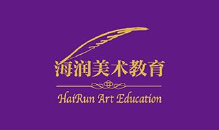 海潤美術教育