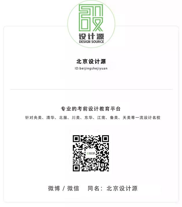 著名出版人田野强强联合设计源,全国央美考试专题巡讲!
