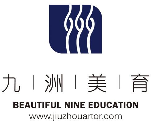 北京九洲画室