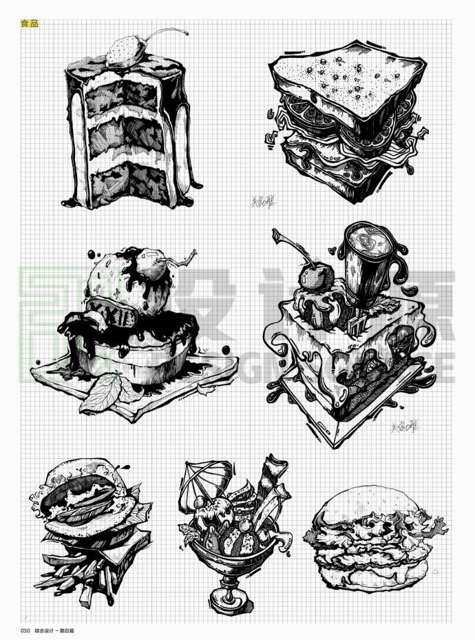 黑白高考设计单体素材