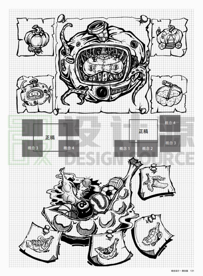 黑白画  花素描画图片大全步骤-素描玫瑰花的画法步骤|彼岸花素描图片