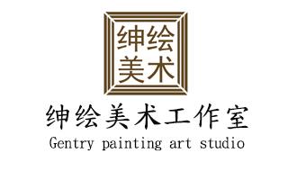 福州紳繪美術工作室