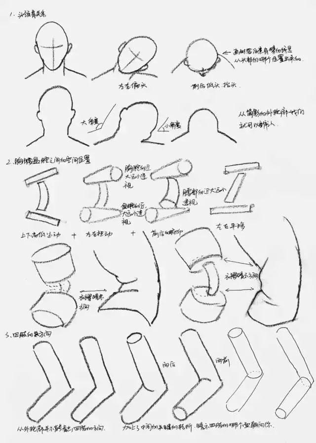 2018艺术字手绘画