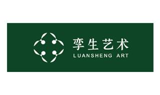杭州孿生畫室
