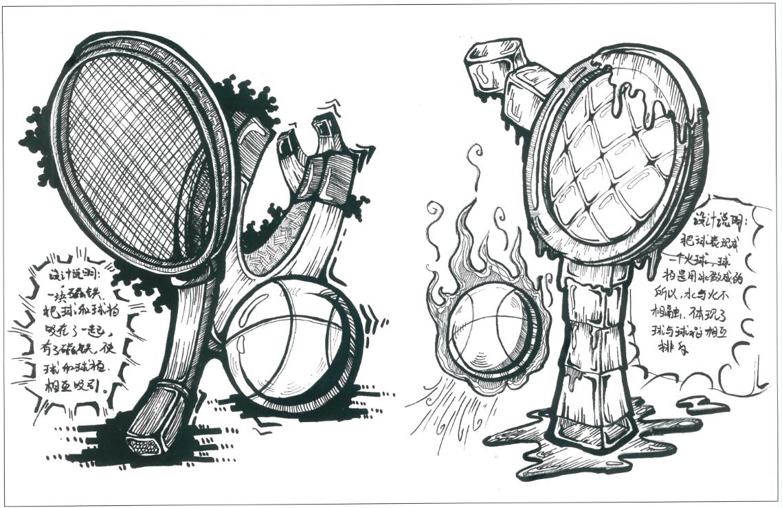 """题目:以球拍与球为元素,表现吸引与排斥。   分析:看到题目,首先应该先从所需要表现的概念入手,比如""""排斥"""",作者在绘画时,想到了""""水""""与""""火""""的排斥,然后联系到物体,这样就有了画面中的""""火球""""与""""冰球拍"""";而""""吸引""""则借鉴了""""磁铁""""的特性,烘托了画面。   其次考虑物体的绘画,""""球拍""""与""""球&rd"""