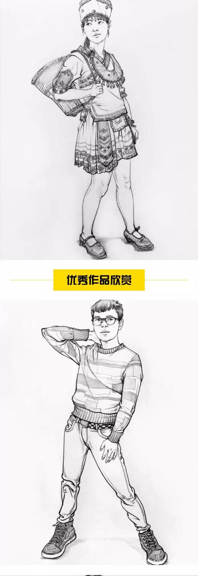 人物速写:怎样画好线性速写?(下)_02.jpg
