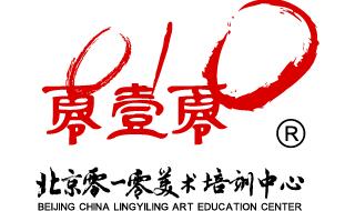 北京010畫室
