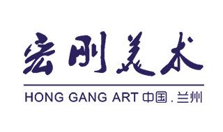 兰州宏刚美术培训中心