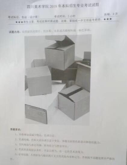 川美设计色彩-重庆、.jpg