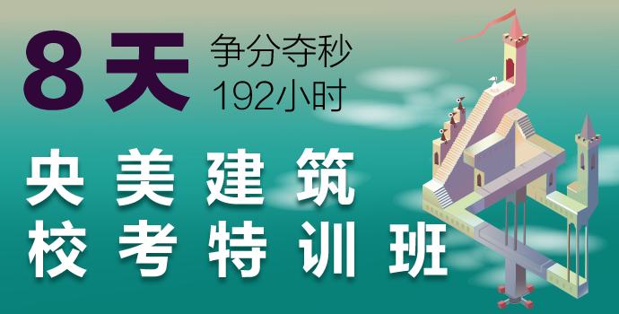 画室大全幻灯片-1