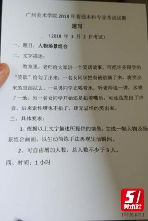 广美速写.jpg