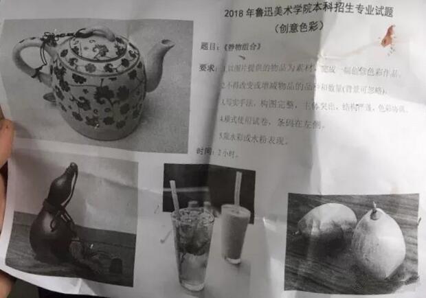 鲁美2_副本.jpg