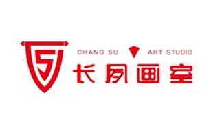 北京长夙画室