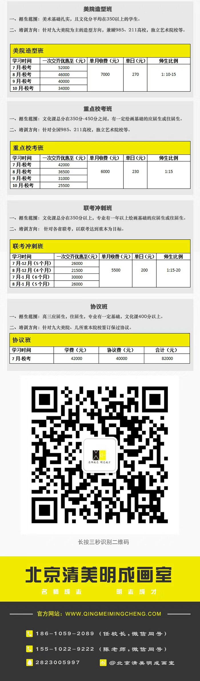 微信图片_20180515115226_02.jpg