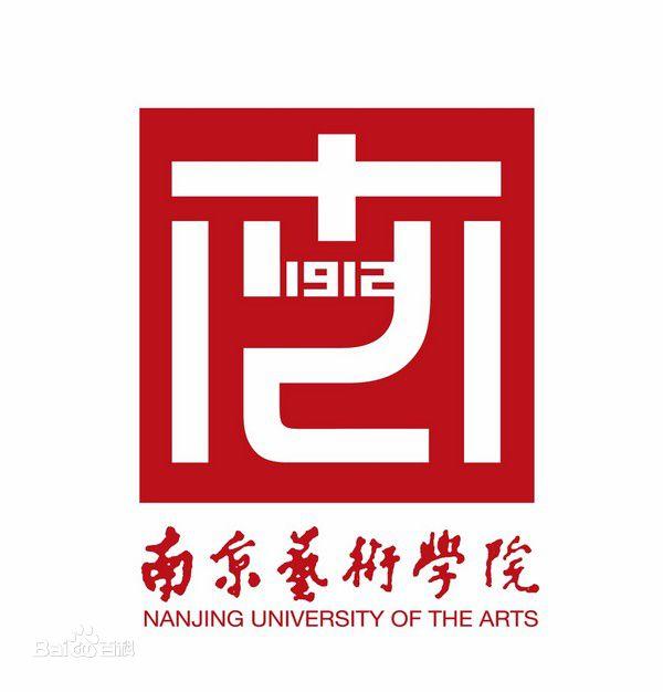 南京艺术学院招生网