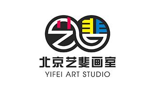 北京艺斐画室