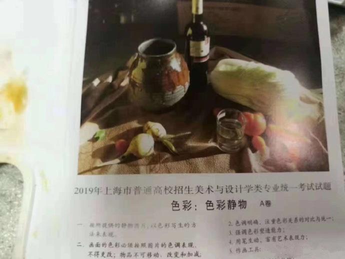上海色彩.png