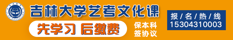 吉大广告位(手机端).png