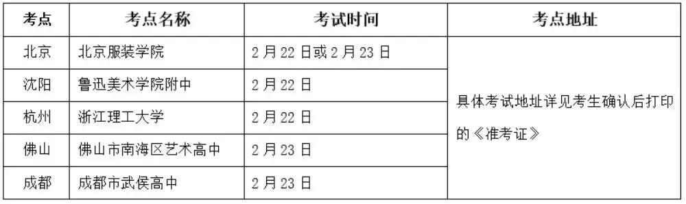 北服3.webp.jpg