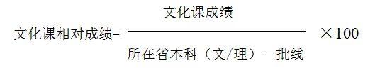 清华3.jpg