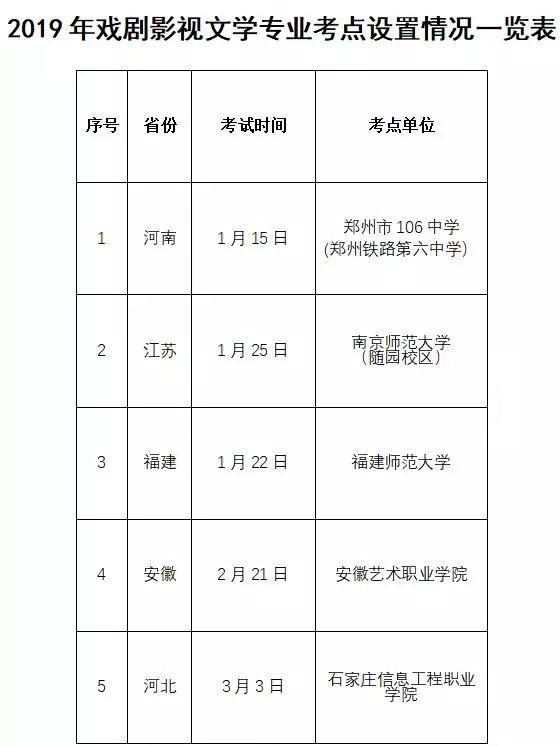 湖南工业大学3.jpg