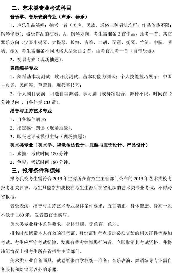 湖南女子学院3.jpg