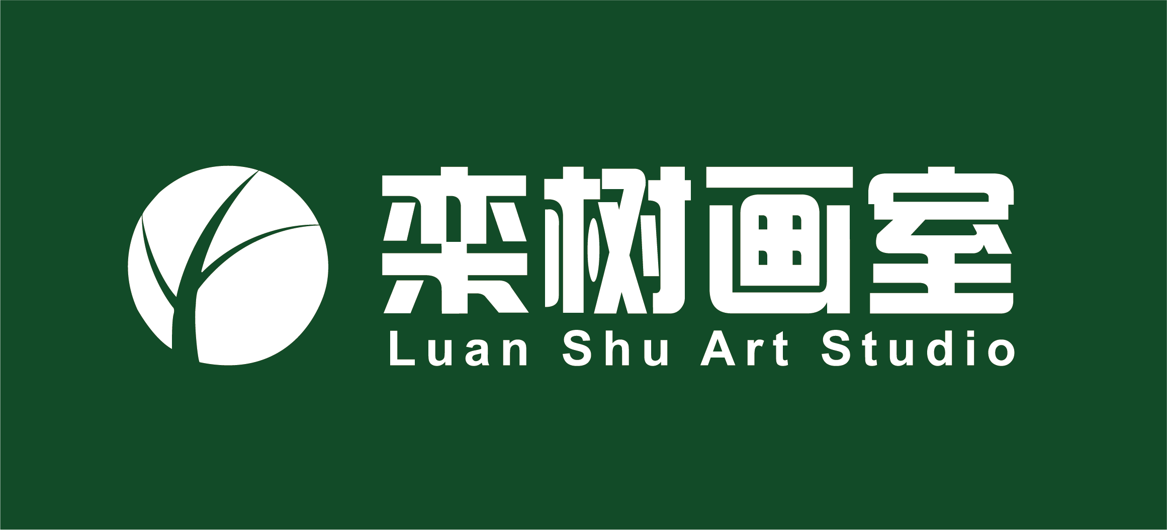北京栾树画室