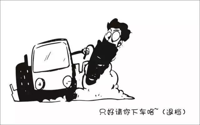 北京美术高考培训画室图解让你秒懂平行志愿填报技巧!23