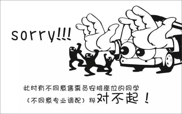 北京美术高考培训画室图解让你秒懂平行志愿填报技巧!22