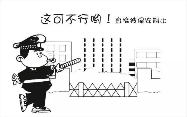 北京美术高考培训画室图解让你秒懂平行志愿填报技巧!17