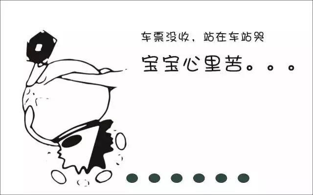 北京美术高考培训画室图解让你秒懂平行志愿填报技巧!19
