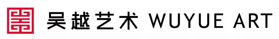 吴越2.webp.jpg