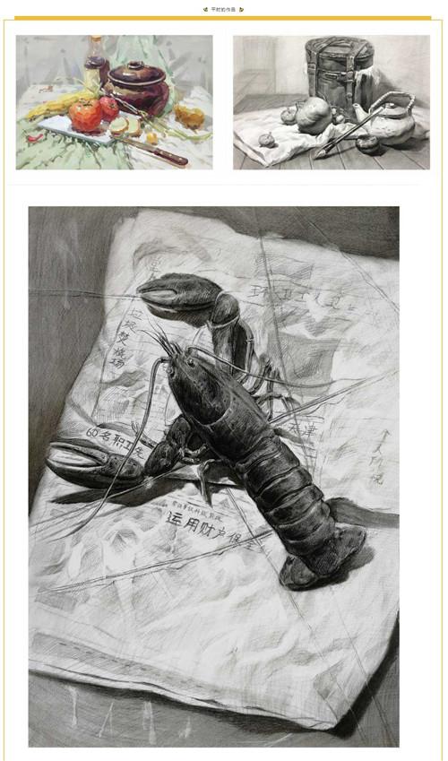 【选择画室】一个美术生的真实感人经历,如何走进大学梦......_08.jpg