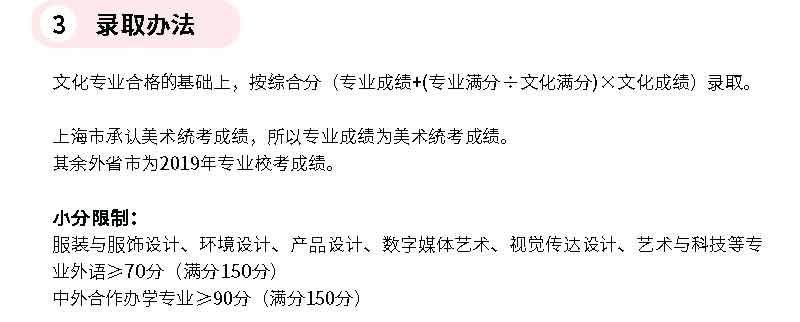 东华大学_04.jpg