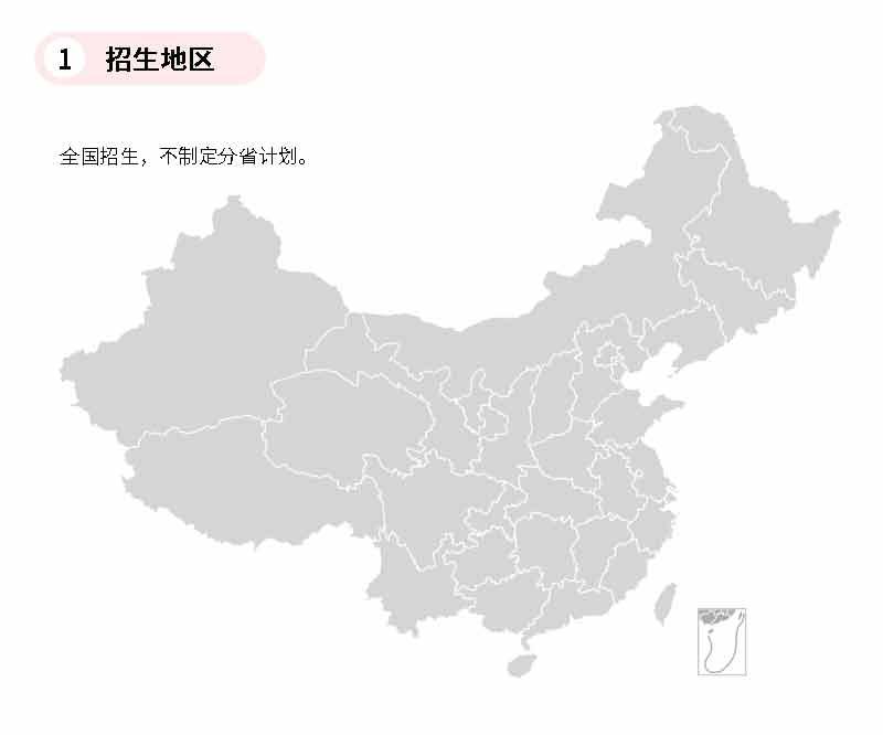 东华大学_02.jpg