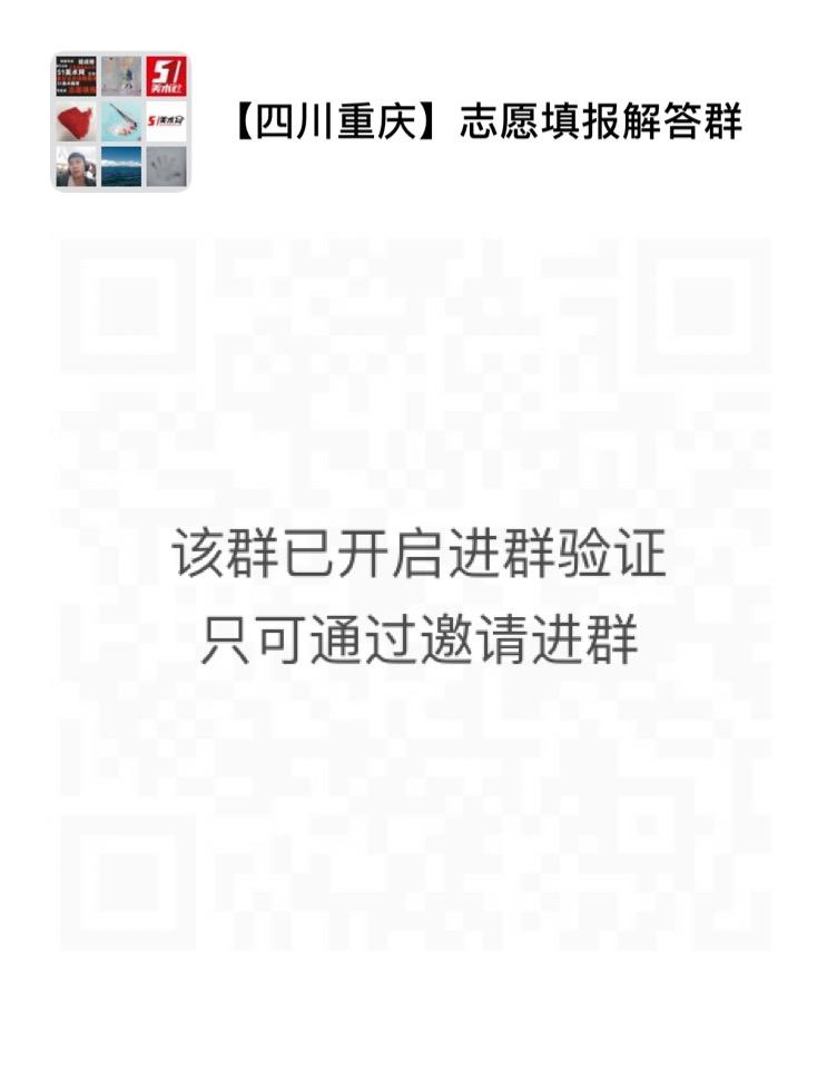 四川重庆群.jpg