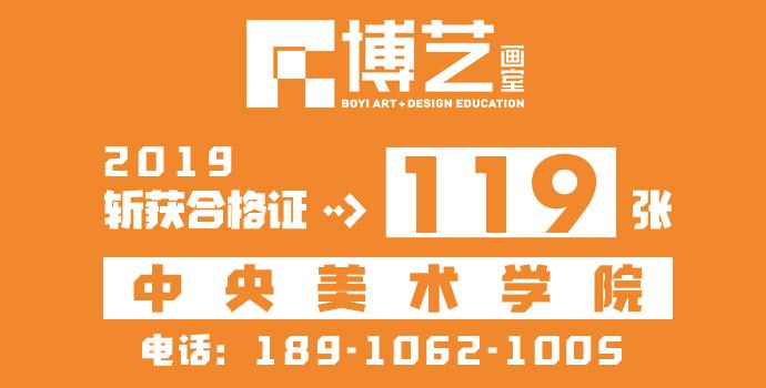 画室大全幻灯片-北京博艺画室