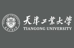 天津工业大学招生网