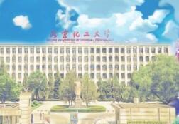 北京化工大学招生网